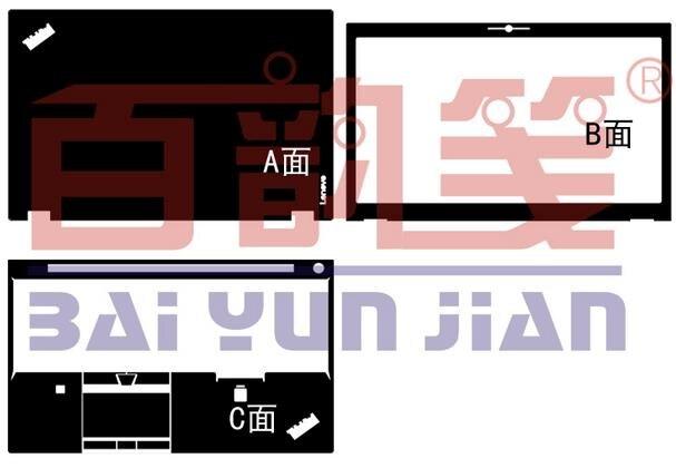 Pour Ordinateur Portable spécial En fiber de Carbone Vinyle Autocollants de Peau De Couverture de garde Pour Lenovo Thinkpad P51 15.6-pouces