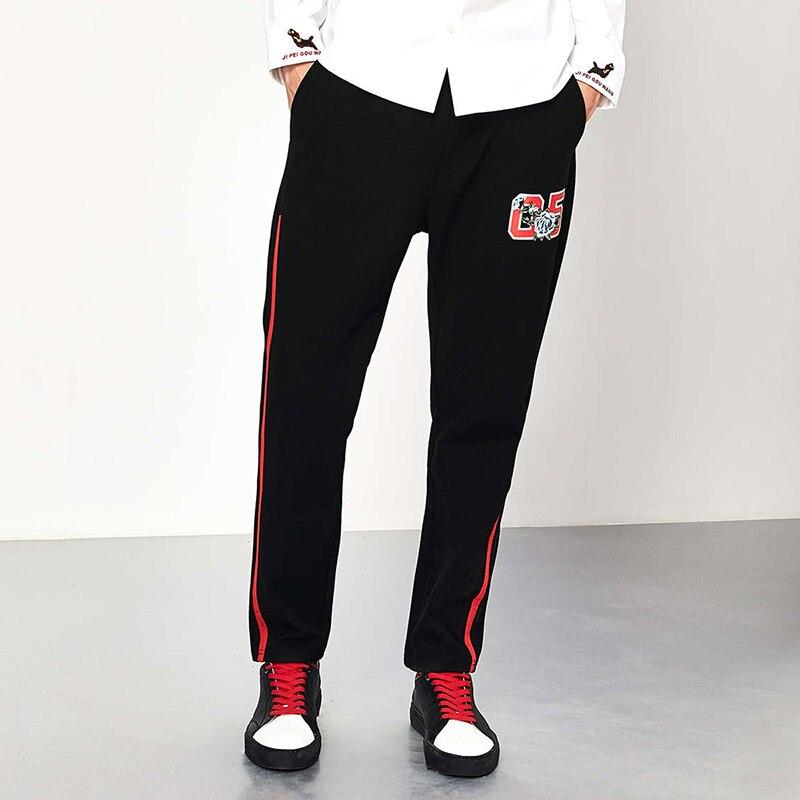 Punto Punto Pantalones De De Pantalones Fairwhale Fairwhale Pantalones Fairwhale Spqn6tw