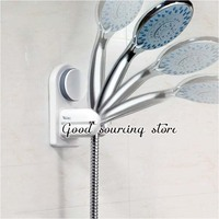 Free Shipping Wall Suction Shower Holder