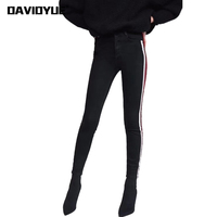 2018 Sexy Red White Striped Stretch Jeans Woman Black Mom High Waist Jeans Trousers Streetwear Fashion