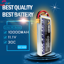 11.1V 10000mAh 3s lipo battery 30C Xpower batteries XT60 / T EC5 plug for RC Helicopter Quadcopter drone part