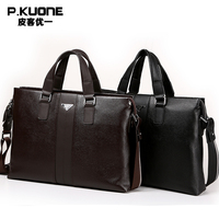 P Kuone 2015 New Fashion Man Male Commercial Genuine Leather Briefcase Shoulder Bag Messenger Bag Laptop