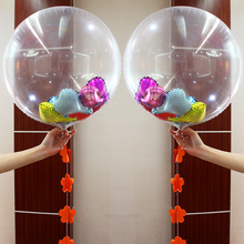 New Wedding Party Foil Balloons Transparent Air Balloons Fashion DIY Ball In Ball Birthday Decoration Kids Baby Shower Balloon