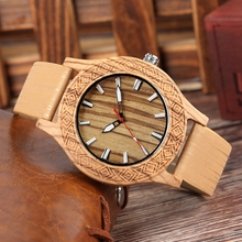 Simple Wood Watch Engraved Handmade Pattern Clock Man Soft L