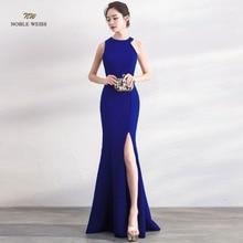 Elegant Mermaid Long Evening Dress Blue Sexy In