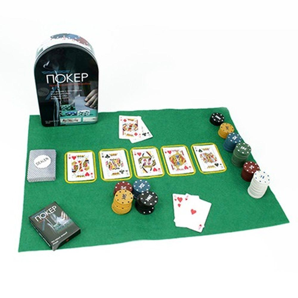 SET FOR POKER In Tin Box 24 * 15 Cm, Plastic, Metal Discount Sale Watch High Quality Knife Earrings 341-004