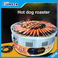 220v Electric Sausage Hot Dog Cooker Hotdog Steamer Machine Bun Warmer Roller Sausage Grill Sausage Warmer
