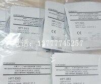 Ücretsiz kargo 1 adet Yeni Shan Wu fotoelektrik anahtarı HP7-E11/HP7-R11 kalite güvencesi