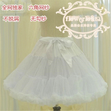 Lolita Princess Dress Gothic Bustle Skirt soft yarn violence bustle Cosplay Costume Black White