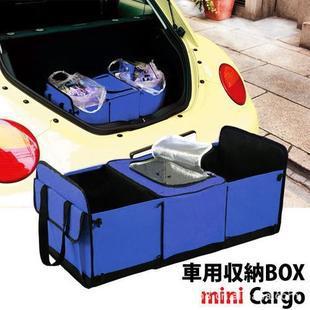 Boîte de stockage de voiture fournitures Automobiles de stockage de sauvegarde boîte de voiture Grande vache muscle sacs gant boîte à outils boîte de finition
