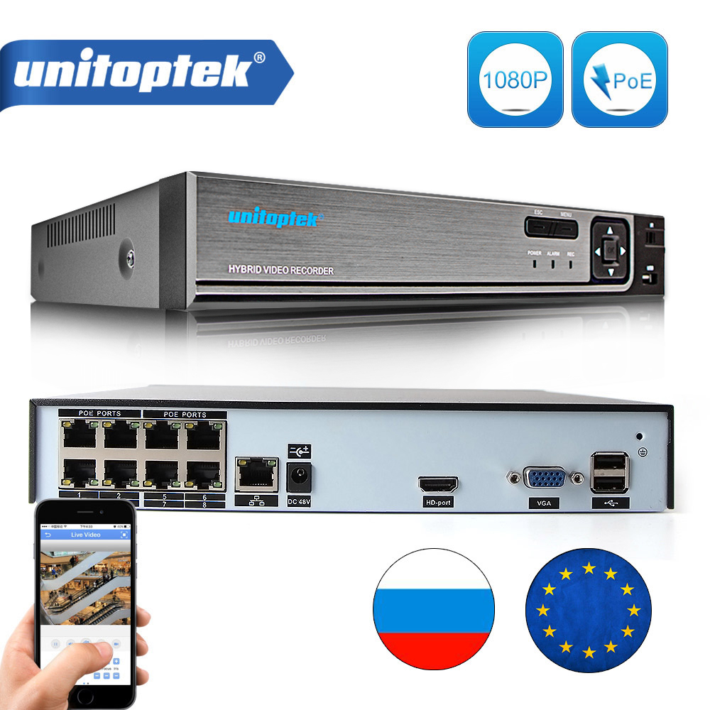 H.264 4CH o 8CH CCTV NVR 48 v PoE 1080 p 720 p di Sicurezza di Sorveglianza Video Recorder ONVIF 2MP IP camera Motion Detect PoE NVR P2P