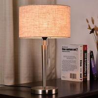 TUDA 30x51cm Free Shipping Fashion Flax Fabric Lampshade Table Lamp Creative Metal Table Lamp Minimalist Design LED Table Lamp