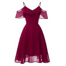 Dressv бургундское коктейльное платье Дешевые Спагетти ремни с короткими рукавами платье на выпускной вечер оборками модные коктейльные платья
