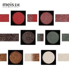 2017 MEIS DIY Eye shadow Professional Makeup Glitter Shadow Shimmer Eyeshadow Palette Matte Eye shadow makeup Palette Shadow 193
