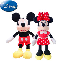 цена на Original Disney Mickey Mouse Minnie 30/40cm Cute Soft Stuffed Animal Plush Toy Kawaii Birthday Decorations Gift Christmas gift