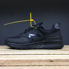 NEW BALANCE MS2018574V2 Unisex Shoes Insoles Shock Absorption Mesh Breathable Sneakers Hot Sale 36-44 6Colors