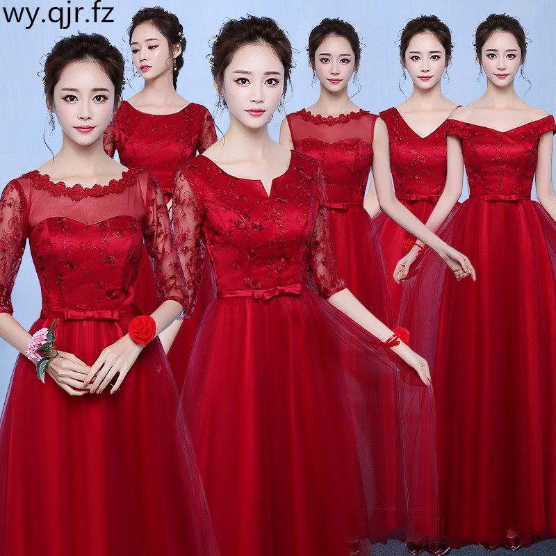 XXY03#Wine red Lace up Long   Bridesmaid     Dresses   burgundy wedding party   dress   grey prom gown wholesale cheap women's clothing