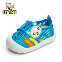 Baby Cute Shoes Air Mesh Breathable Sports Shoes For Girls Toddler Boys Prewalkers Shoes Soft Sole