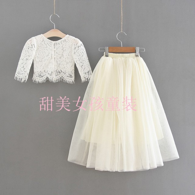 Free Shipping KIds 2019 New  Lace Top + Tulle Skirt  Birthday Dress Party Wear Festival Wedding Wear Princess Suit
