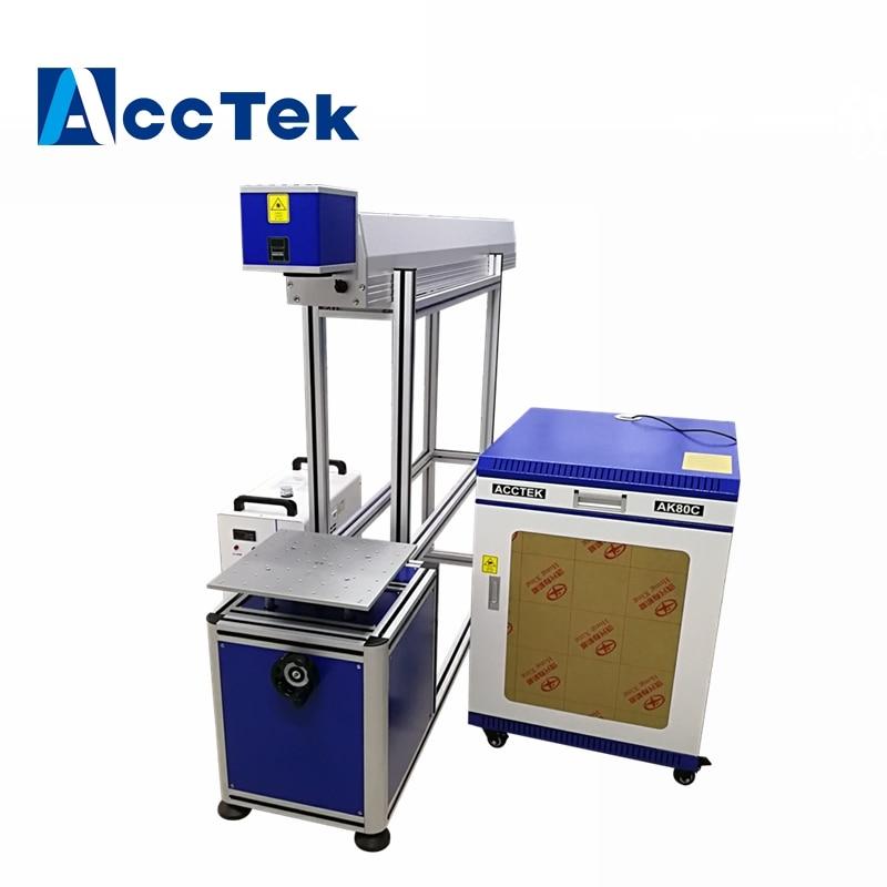 Machine de marquage laser co2 AccTek jeans pour matériaux non métalliques en plastique 300*300mm taille de travail 60 w, 80 w tube Reci