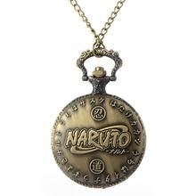 Naruto Leaf Pocket Watch