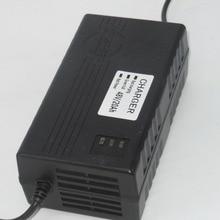 Высокое качество 48V 17-20Ah 2.5A зарядное устройство для электрического велосипеда/свинцово-Кислотное зарядное устройство