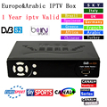 Best Satellite receiver ip-s2 plus Full HD 1080p Support DVB-S2 TV Box with 1 year free Europe/Arabic/Italian iptv package A