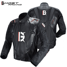 Autumn Winter Motorcycle Jacket Men Waterproof Windproof Moto Jacket Riding Racing Motorbike Clothing Protective Gear duhan men s oxford cloth riding motocycle racing jacket coat with cotton liner motocross windproof clothing five protector gear