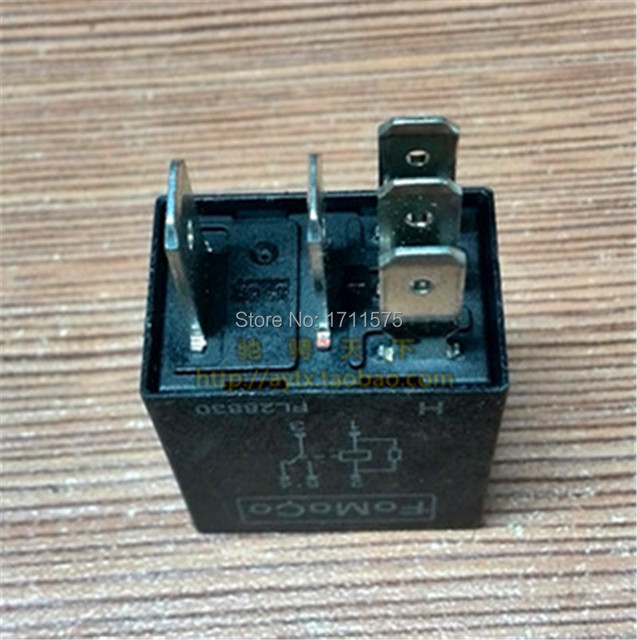 Free Shipping Original Genuine Relay Breaker Power Off Protection - Power off relay