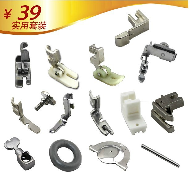 Old Sewing Machines Accessories Kitin Sewing Machines From Home Mesmerizing Sewing Machine Accessories