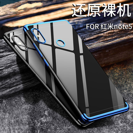online store ba7d2 e9477 US $4.68 6% OFF|For Xiaomi Redmi Note 5 Pro Case Soft Silicone slim plating  transparent Protective Back cover case For xiaomi redmi note 5pro-in ...