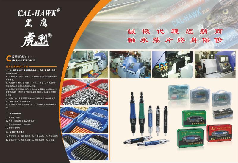 CAL-370B Smerigliatrice pneumatica di precisione Micro pinza prodotta - Utensili elettrici - Fotografia 4