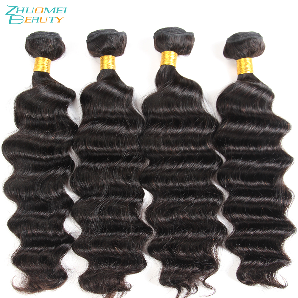 Zhuomei BEAUTY Brazilian Hair Weaving Loose Deep Wave 4 Bundle Deals Natural Colour 100% Human Hair Bundles 8-28inch Remy Hair