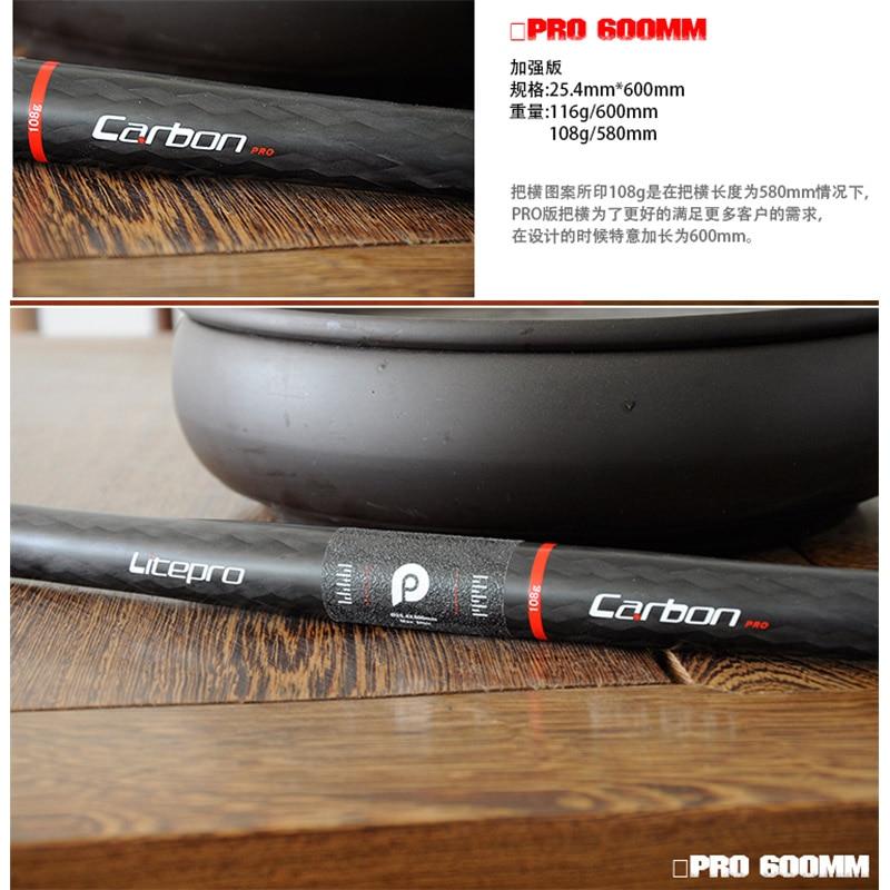 Light weight litepro Carbon pro 25.4mm handlebar 580mm flat bar 108g