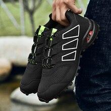 e5461ffd Męskie lekkie piesze wycieczki dla dorosłych sportowe na zewnątrz  oddychające jesień lato trener Speedcross 3 buty