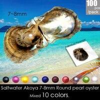 Морской 7 8 мм Смешанные 10 видов цветов натуральный жемчуг бисер 100 шт. оптовая продажа индивидуально упакованные устрицы с Радуга жемчуг