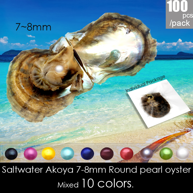 Saltwater 7-8mm Mixed 10 colors natural pearls beads 100pcs wholesale individually packed oysters with rainbow pearls free shipping 2500pcs mixed colors mixed sizes no hole round pearls no hole imitation beads craft pearl beads jewelry pearls