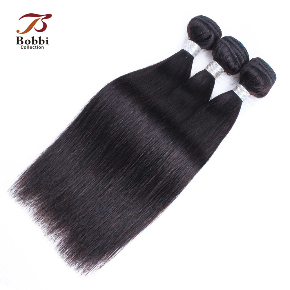 Bobbi Collection Peruvian Straight Hair Weave 2/3 Bundles Deals 10-26 inch Natural Brown Color Non Remy Human Hair Extension