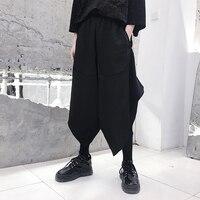 Male Fashion Harem Trousers Skirt Pants Streetwear Hip Hop Punk Gothic Cross Pant Men Loose Casual Wide Leg Pants