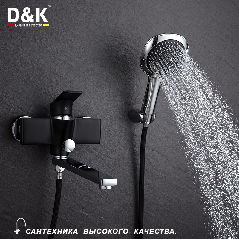 D&K Bathtub Faucets Black Chrome Brass Single Handle Hot and cold water tap DA1433315 d and k da1323301 page 2