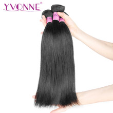 YVONNE Brazilian Virgin Hair Straight 3 Bundles Human Hair Weave Bundles Natural Color(China)