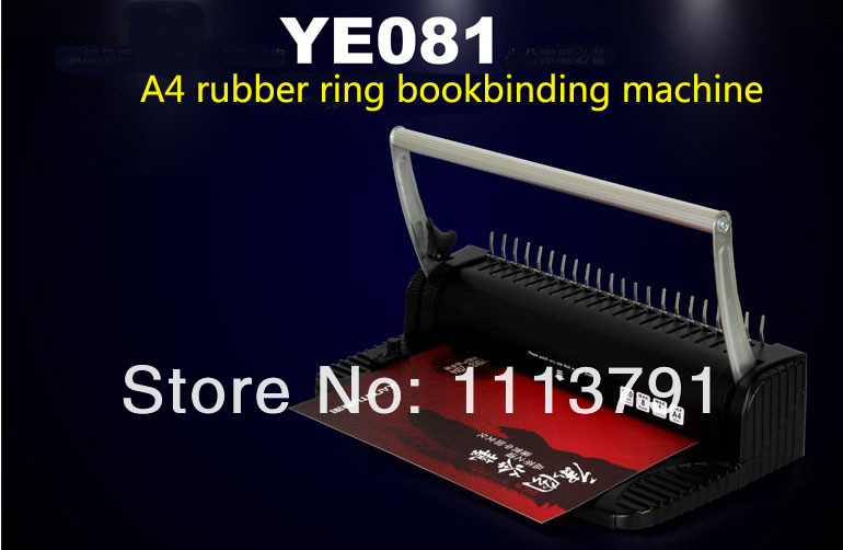 Bookbinding machine, 8 / times,Rubber ring, clamping, drilling, binding machine   , comb binding machine, YE081Bookbinding machine, 8 / times,Rubber ring, clamping, drilling, binding machine   , comb binding machine, YE081