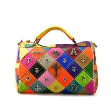 2016 retro fashion handbags women leather handbag shoulder Messenger cross rivet leather large capacity handbag