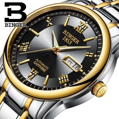 Binger Watches top brand luxury Fashion Skeleton Clock Men Sport Watch Automatic Mechanical Watches Relogio Masculino winner top brand luxury men s wrist watch men military sport clock male skeleton automatic mechanical watches relogio masculino