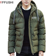 YFFUSHI New Fashion Young Winter Jacket Men Zipper Letter Print Parka Men With Hat 4 Colors Casual Style Warm 2017