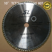 TCT saw blade 7 inch 80teeth with core hole 25mm for wood working from professional company at good price fast delivery