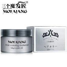 MOFAJANG Grandma Grey Hair Styling Pomade Disposable GreyWax Fashion Temporary Dye Mud Cream 120g
