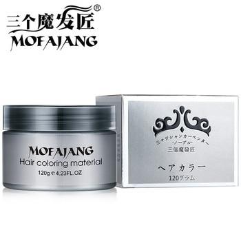 MOFAJANG abuela pelo gris estilo pomada desechable GreyWax estilo pomada moda gris temporal tinte para el cabello crema de barro 120g
