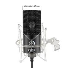 Recording Microphone USB Socket