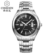CISSDEN Luxury brand Men mechanical stainless steel automatic wrist watch calendar 100m waterproof